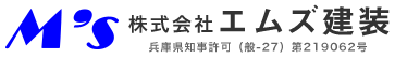 軽天工事は尼崎市の「株式会社エムズ建装」にお任せください|求人募集中!